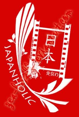 Logo Japan.h.o.l.i.c