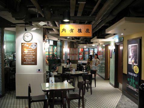 Gerai Starbucks di Hong Kong
